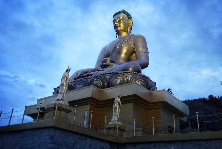 Nepal Bhutan Tour 13 Days